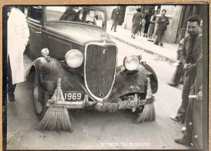 Rolls-Royce Escoba